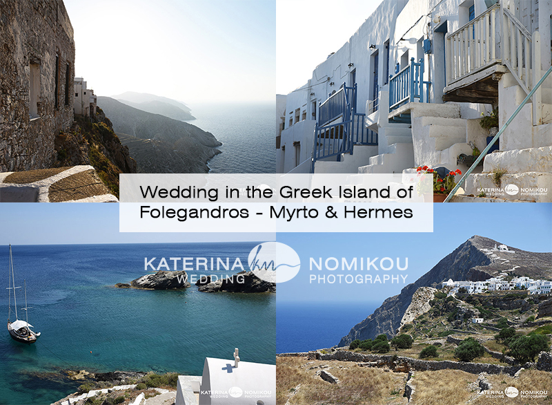 Wedding in the Greek Island of Folegandros ♥ Myrto & Hermes