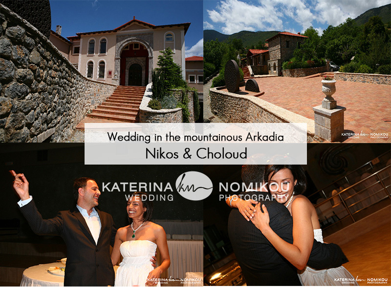 Nikos & Choloud marriage ceremony