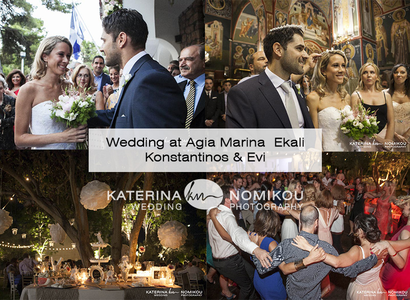 Wedding Konstaninos Evi